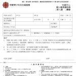 Chinese_individual-1.jpg